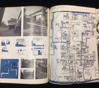 JAPANESE URBAN SPACE. THE CITY INVISIBLE: A METHODOLOGICAL STUDY OF URBAN SPACE (translation of...
