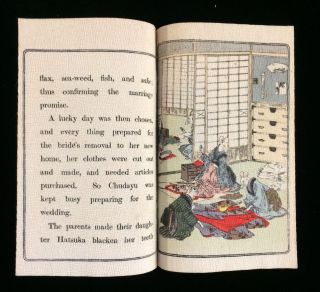THE MOUSE'S WEDDING (JAPANESE FAIRY TALE SERIES NO. 6)